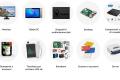 Amazon informatica e software