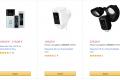 Promozioni sui dispositivi Amazon